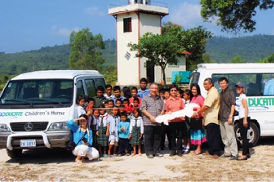 Goducate - Van Donation