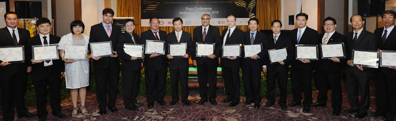 Entrepreneur of the Year Award 2010