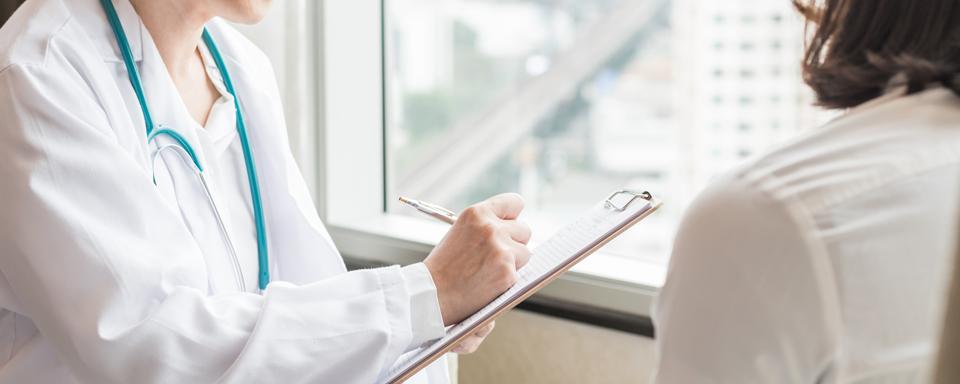 Health Screening - Book Appointment Amara